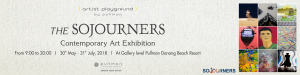 Contemporary art exhibition - The Sojourners - Artist Playground