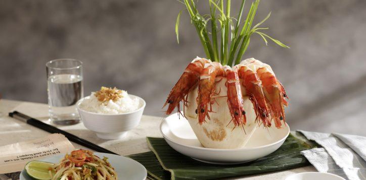coconut-prawn