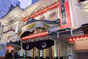 Kabukiza Theater