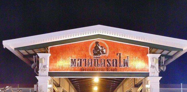 rot-fai-night-market