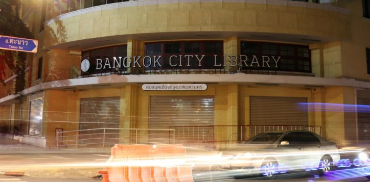 bkk-city-library-web