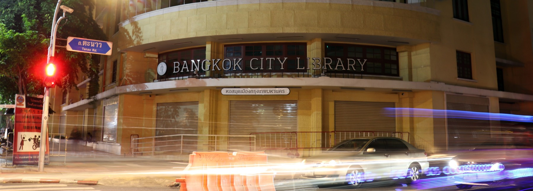 bangkok-city-library