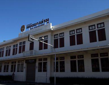 pipit-banglamphu