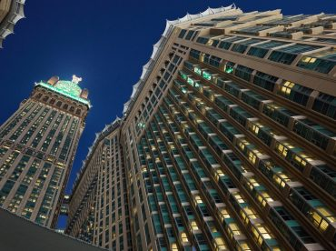 Pullman ZamZam Makkah - The Hotel