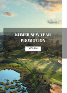 Khmer New Year Promotion