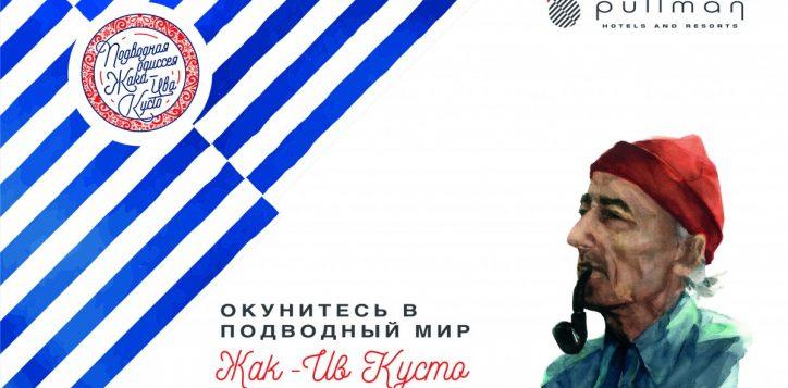 _for-brochure