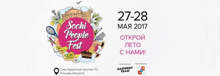 ochi-festival11