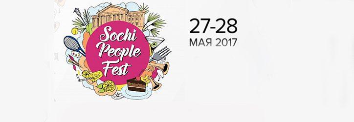 ochi-festival13