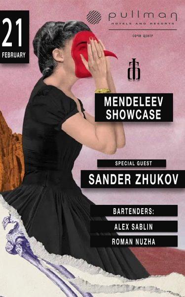mendeleev-showcase