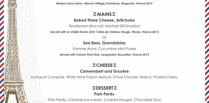 gout-de-france-updated-menu