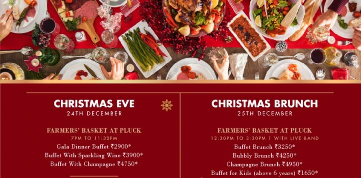 pullman-and-novotel-christmas-package