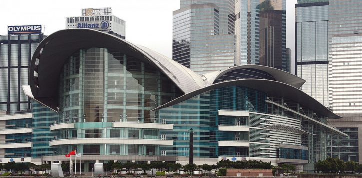 hong-kong-convention-and-exhibition-centre