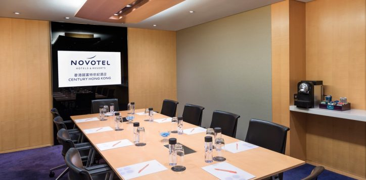 meeting-room-premier-lounge