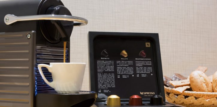 3-in-room-nespresso-coffee-machine