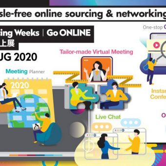 summer-sourcing-weeks%e4%b8%a8go-online