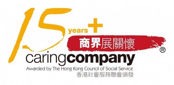 caring-company_2
