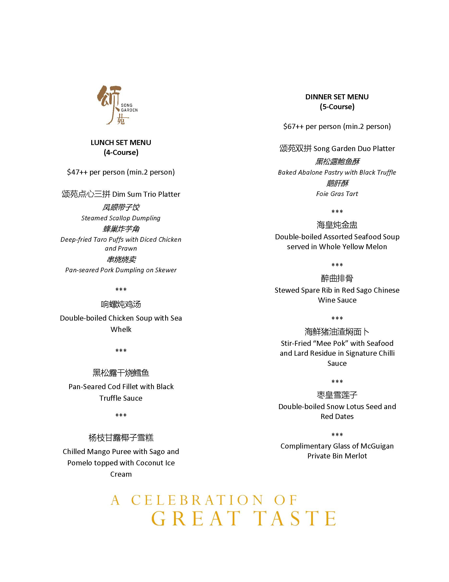 Menu Template_Song Garden - Food & Wine Festival Singapore