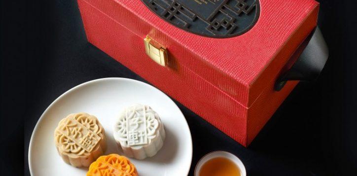 pullman-klcc-mooncake-gift-set