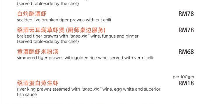 red-drunken-prawns-menu