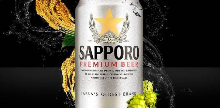 japanese-beer
