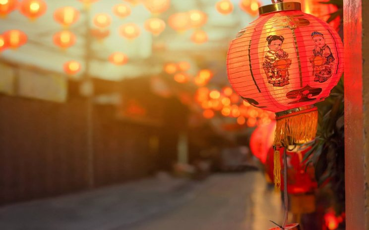 chinese-new-year-2020-celebration