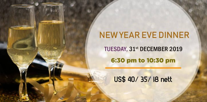 new-year-eve-dinner