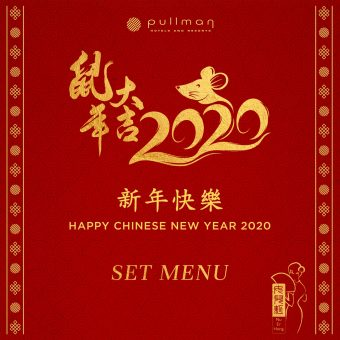 chinese-new-year-set-menu-2020