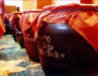 zuisen-distillery