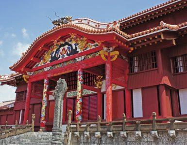shuri-castle-park