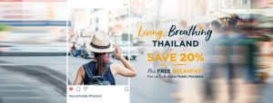 Save 20% Plus Free Breakfast