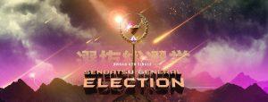 bnk48 senbatsu general election concert
