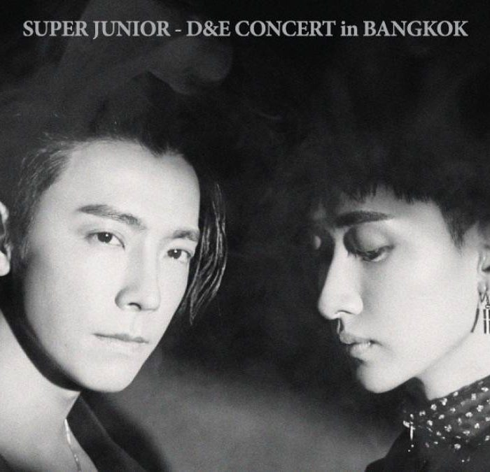 super-junior-the-de-concert-in-bangkok