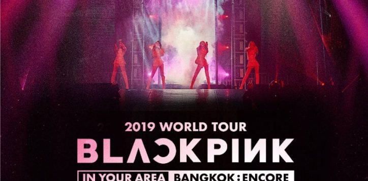 ibi_blackpink_cover_1200x675_june19