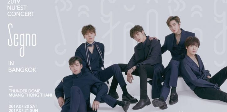 nu_est_cover_1200x675_july19