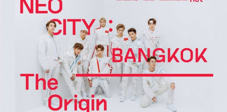 nct_cover_1200x675_july19