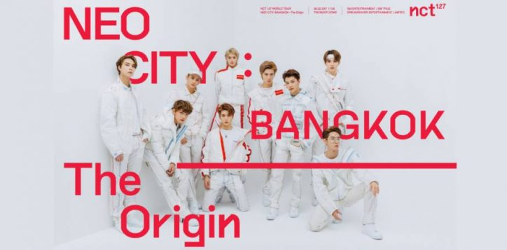 nct_cover_2148x540_july19