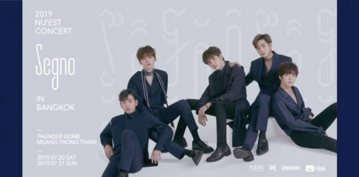 nu_est_cover_2148x540_july19