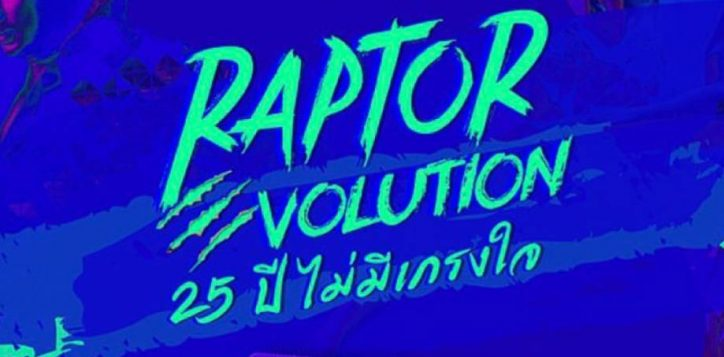raptor_cover_2148x540_sept19