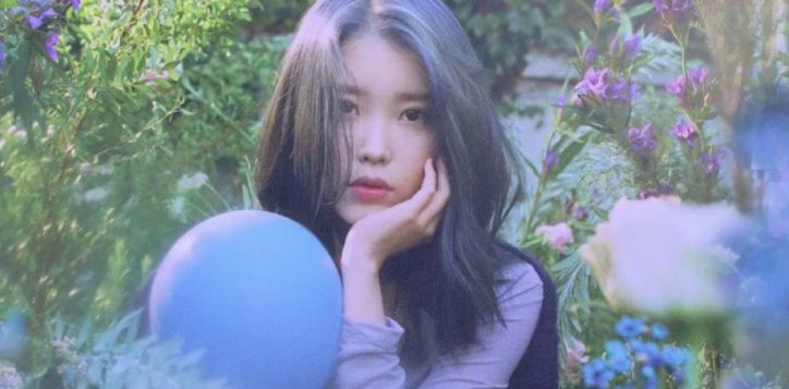 iu_cover_2148x540_dec19
