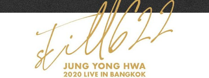 jung_yong_hwa_cover_2148x540_jan20