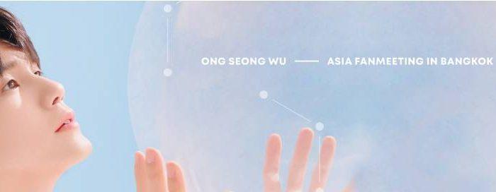 ong-seong-wu-asia-fanmeeting