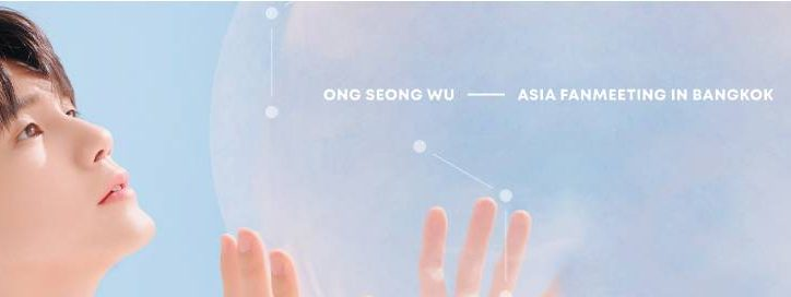 ong_seong_wu_cover_2148x540_jan20