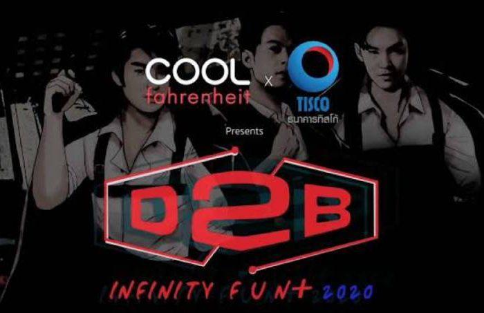 d2b-infinity