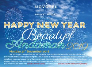 New Year Eve - Beauty Of Andaman 2019