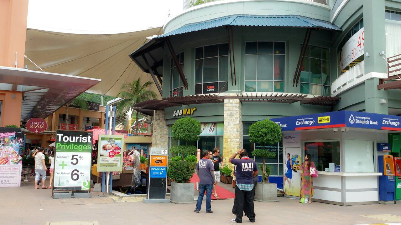 Shuttle Bus Service To Junceylon Shopping Mall