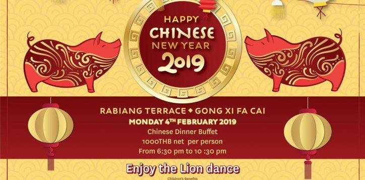 novotel-phuket-resort-poster-chinese-new-year-2019-011-2