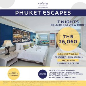 Phuket Escape Deluxe Sea View