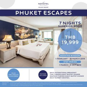 Phuket Escape Superior