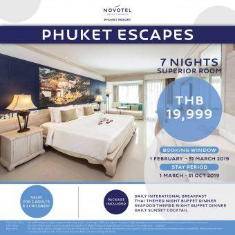 phuket-escape-superior