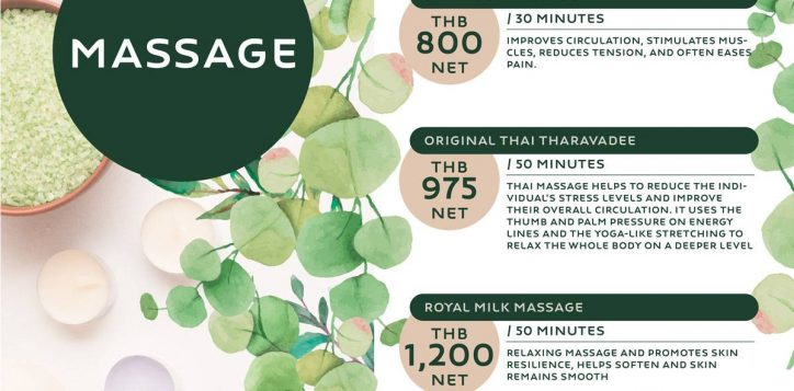 novotel-phuket-resort-le-spa-massage-1